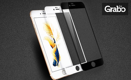 Защити дисплея си с Tempered Glass - за всички модели смартфон