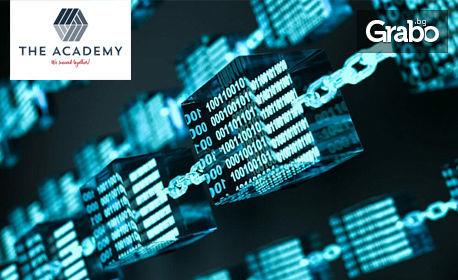 """Онлайн курс """"Блокчейн, иновации и трансформация"""" - с достъп до платформата за 1 месец"""