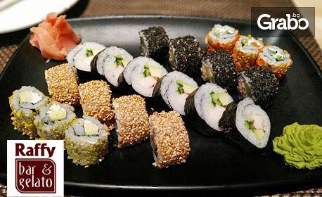 Суши сет Мизу с 20 хапки