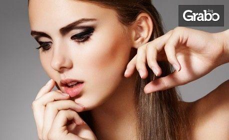 Перманентен грим на зона по избор - вежди, устни или очна линия