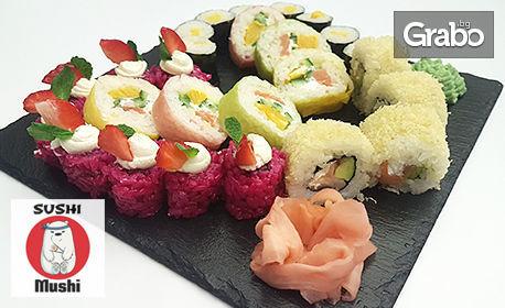 """Екзотично хапване за 14 Февруари! Суши сет """"Тя и той"""" с 26 хапки"""