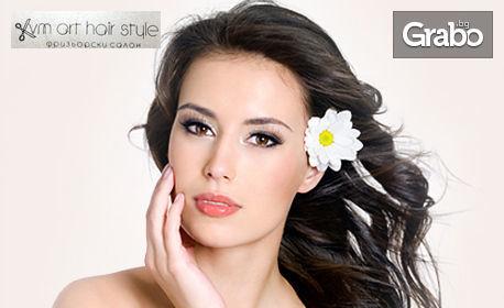Почистване на лице, оформяне на вежди, плюс измиване на коса и