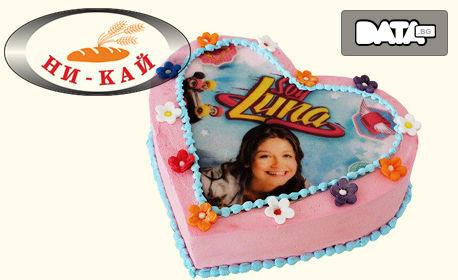 Детска торта Сой Луна или Миньон, с 12 или 20 парчета и пълнеж по избор