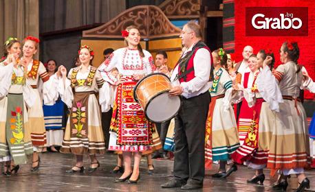 """Мюзикълът """"Криворазбраната цивилизация"""" на 27 Септември - в Пловдив"""