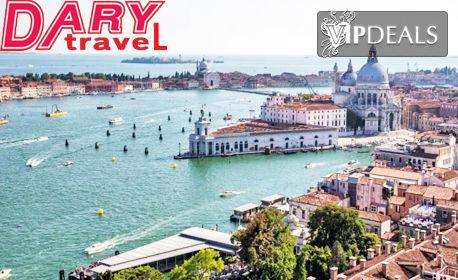 Ранни записвания за екскурзия до Верона и Милано! 3 нощувки със закуски, плюс самолетен транспорт и възможност за Венеция