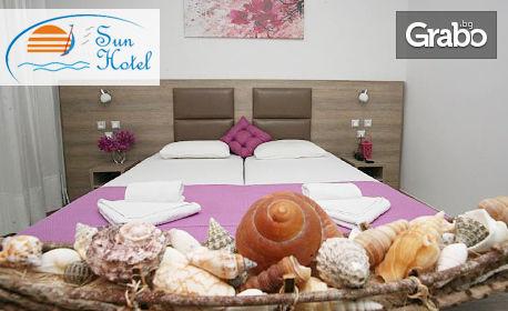 През Септември на полуостров Халкидики! 3, 4 или 5 нощувки със закуски за двама - на 60м от плажа в Полихроно