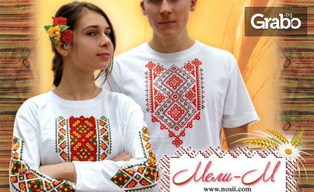 Тениска с фолклорен мотив