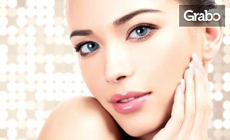 Диамантено дермабразио на лице, шия и деколте, плюс ензимен пилинг, въвеждане на серум и алгинатна маска
