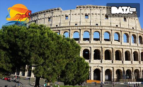 Лятна разходка до Рим! 3 нощувки със закуски, самолетен билет, туристическа обиколка и възможност за Флоренция