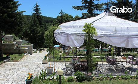 Почивка край Костенец - в с. Пчелин! 3, 4 или 5 нощувки на база All Inclusive за един или двама, плюс релакс зона