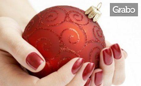 Коледен маникюр с гел лак, плюс 2 декорации