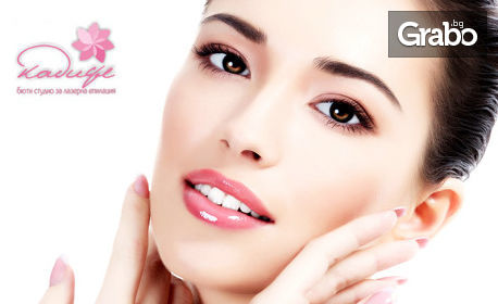 Почистваща или подхранваща зимна терапия за лице, или RF лифтинг, ултразвук и криотерапия
