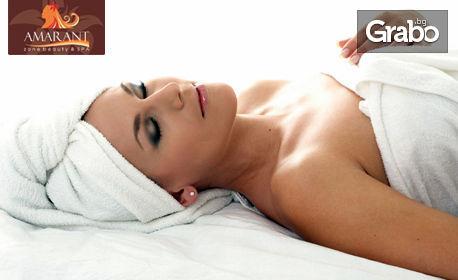 Класически масаж, плюс финландска сауна, парна кабина или хидромасажна вана, или 3 лечебни масажа