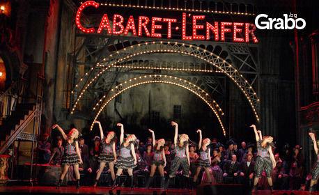 """Ексклузивно в Кино Арена! Операта """"Фауст"""" на Кралската опера в Лондон - на 29 Май, 1 Юни или 2 Юни"""