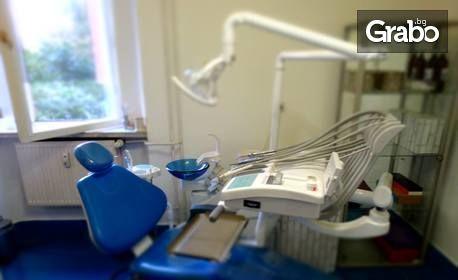 Почистване на зъбен камък с ултразвук и полиране с Air Flow, плюс обстоен преглед