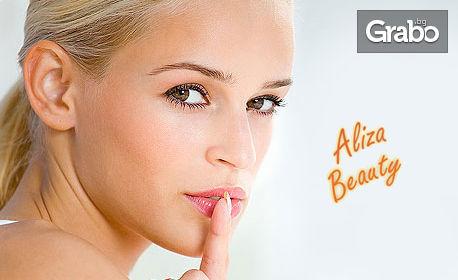 Дълбоко ултразвуково почистване на лице и терапия с фитостволови клетки