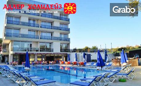През Юни в Кушадасъ! 7 нощувки на база All Inclusive в хотел Belmare 4*