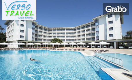 7 нощувки на база All Inclusive в хотел Halic Park 4+*, Дикили, Турция