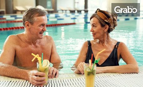 изображение за оферта Почивка 55+ в Златни пясъци! Нощувка на база Ultra All Inclusive, плюс басейни, от Хотел Apollo Spa Resort****+