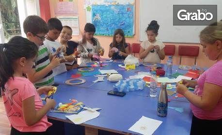 2 часа коледна арт работилничка за деца на 5 - 11г