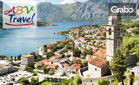 През Септември или Октомври в Черна гора! 3 нощувки със закуски и вечери в Будва, плюс транспорт и възможност за Дубровник и Котор