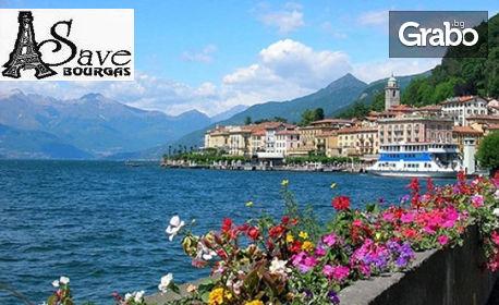 Посети Словения, Италия и Швейцария през Юли! 5 нощувки със закуски, плюс транспорт