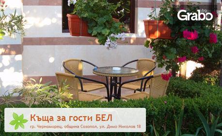 Двама в Черноморец! 1 нощувка със закуска и вечеря