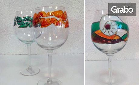 Зарадвай любимия с подарък с кауза! 2 броя рисувани чаши по избор