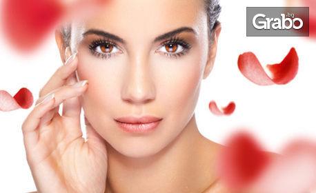 Anti-age терапия за лице с екстракт от охлюви, плюс диамантено микродермабразио