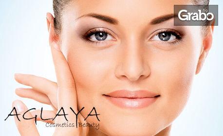 Комбинирано почистване на лице, плюс нанасяне на кислороден гел и