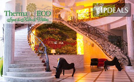 Луксозна почивка в Кранево! Нощувка на база All Inclusive, плюс минерален басейн и термо зона