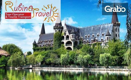 Екскурзия до Замъка в Равадиново, Созопол и Бургас на 29 Август - с посещение на Фестивала на пясъчните фигури и възможност за остров Света Анастасия