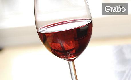 Порция калмари пане, плюс 2 чаши вино по избор