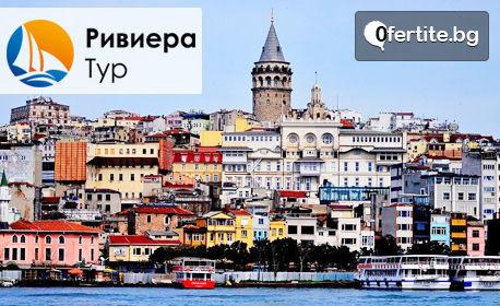 Нова година в Истанбул! 3 нощувки със закуски, плюс празнична вечеря на яхта и транспорт