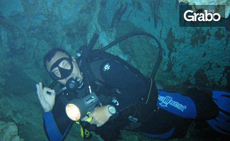 Водолазен курс PADI Open Water Diver