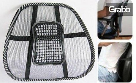 Анатомична облегалка за автомобилна седалка или офис стол с масажна зона