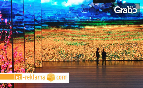 Реклама на нов и по-голям външен LED билборд - клип с времетраене по избор и излъчване 102 пъти на ден