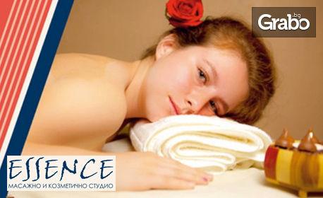 Релаксиращ масаж или масаж с топли камъни на цяло тяло