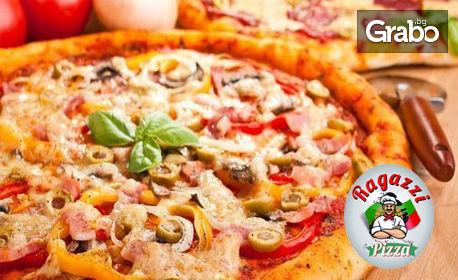 Средна пица и сос, по избор