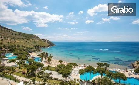 Септември и Октомври в Йоздере! 7 нощувки на база All Inclusive в Aria Claros Beach & Spa Resort 5*