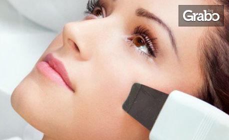 Почистване на лице с екстракция, ултразвук и вакуум, плюс пилинг, маска и криотерапия - без или със масаж на лице, шия и деколте