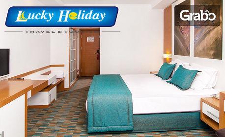 Ранни записвания за почивка в Кушадасъ през 2021г! 7 нощувки на база Ultra All Inclusive в Хотел Ladonia Adakule*****