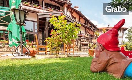Лятна почивка в Банско! 2 или 3 нощувки със закуски и вечери