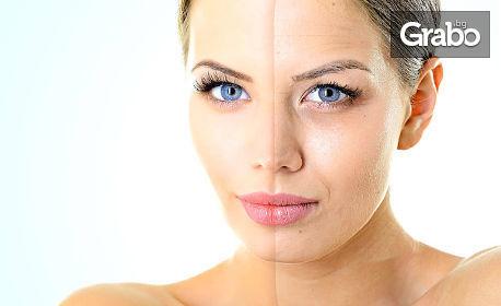 За лицето - дълбоко почистване и ампула, безиглена мезотерапия или диамантено дермабразио