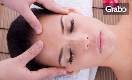 Антистрес масаж на лице, шия и деколте, плюс ултразвукова терапия с хиалуронов гел