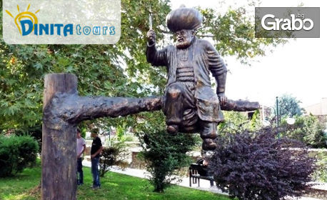 Пролетна екскурзия до Кападокия, Анкара и Бурса! 4 нощувки със закуски, плюс транспорт