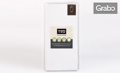 Антибактериален протектор за матрак, размер по избор и безплатна доставка