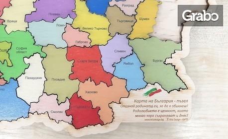 """Дървен образователен пъзел """"Карта на България"""" с 27 части"""