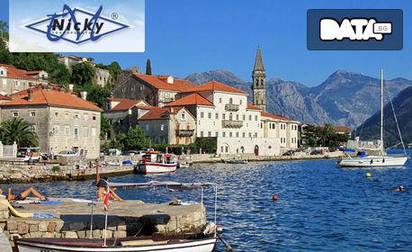 """5-дневна екскурзия """"Адриатическа панорама""""! Виж Плитвички езера и Черна гора - 4 нощувки със закуски, 3 вечери и транспорт"""