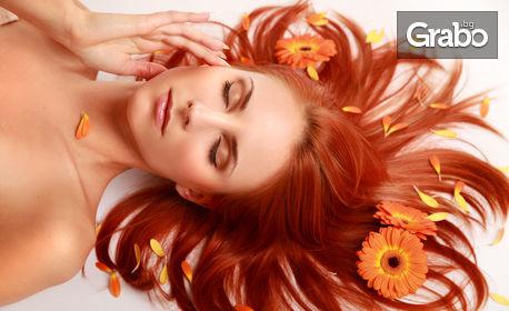 Боядисване на коса в червени нюанси с боя Alfaparf Milano, плюс подстригване